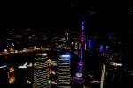 Overview fron Jingmao tower